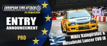 Μίκυς Καλογηράτος: Μια δυνατή Ελληνική συμμετοχή στο European Time Attack Challenge